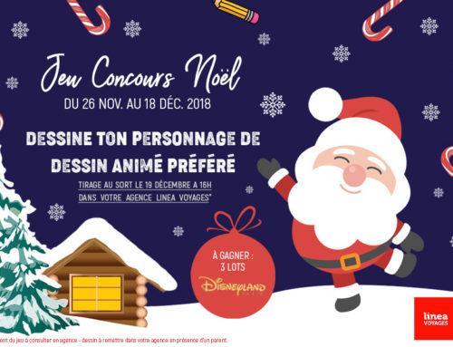 CONCOURS DE DESSIN FACEBOOK
